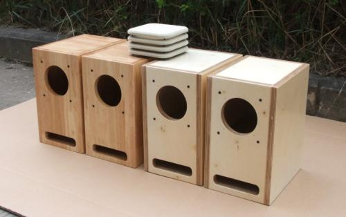 Speaker box processing