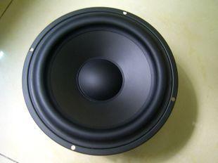 loudspeaker unit